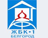 gbk1_belgorod