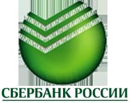 сбербанк-россии